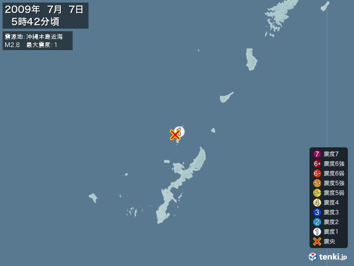 地震情報(2009年07月07日05時42分発生)