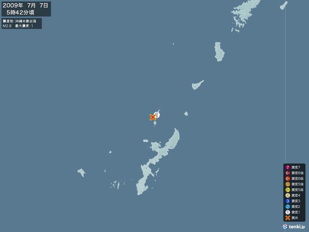 地震情報 2009年07月07日 05時42分頃発生 最大震度:1 震源地:沖縄本島近海(拡大画像)