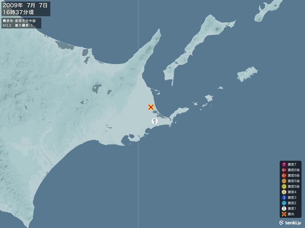 地震情報 2009年07月07日 16時37分頃発生 最大震度:1 震源地:根室支庁中部(拡大画像)