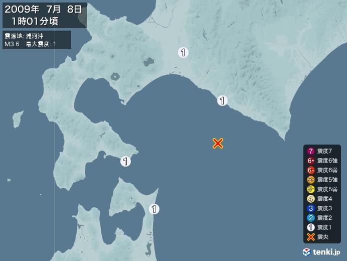 地震情報(2009年07月08日01時01分発生)