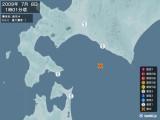2009年07月08日01時01分頃発生した地震