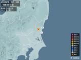 2009年07月08日07時33分頃発生した地震