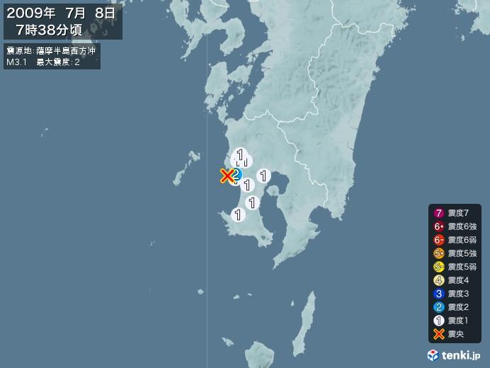 地震情報(2009年07月08日07時38分発生)