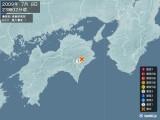 2009年07月08日23時02分頃発生した地震