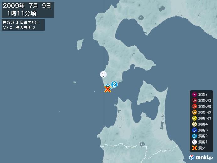 地震情報(2009年07月09日01時11分発生)