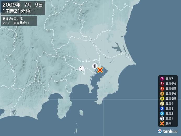 地震情報(2009年07月09日17時21分発生)