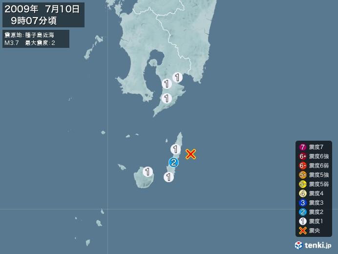 地震情報(2009年07月10日09時07分発生)