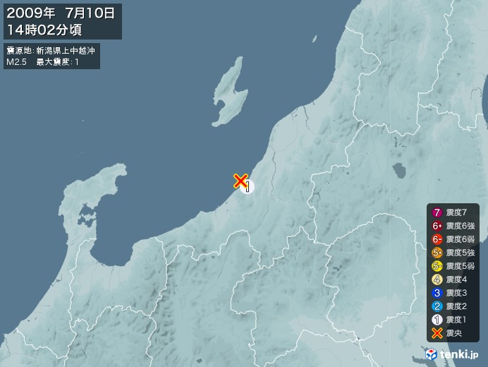 地震情報(2009年07月10日14時02分発生)