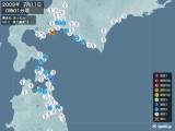2009年07月11日00時01分頃発生した地震