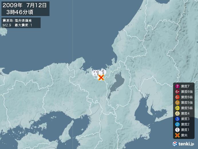 地震情報(2009年07月12日03時46分発生)