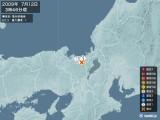 2009年07月12日03時46分頃発生した地震