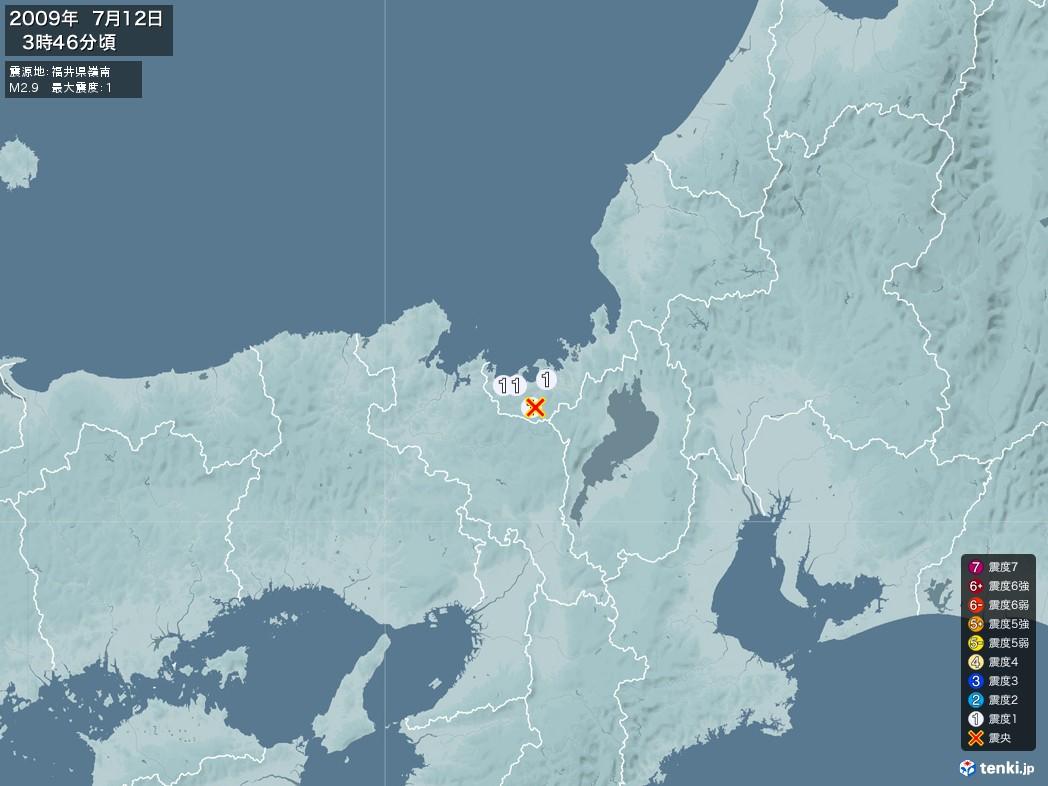 地震情報 2009年07月12日 03時46分頃発生 最大震度:1 震源地:福井県嶺南(拡大画像)