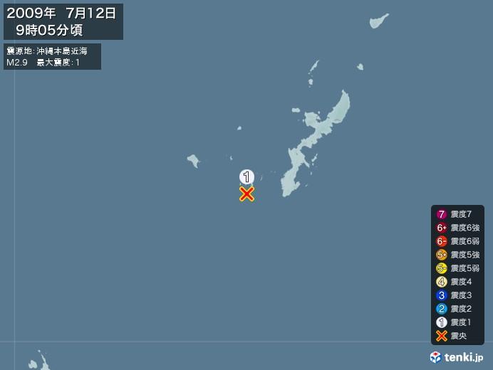 地震情報(2009年07月12日09時05分発生)