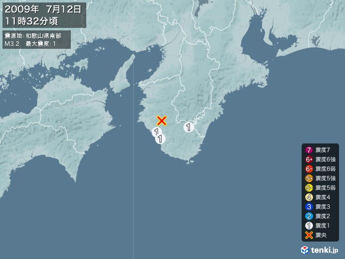 地震情報(2009年07月12日11時32分発生)