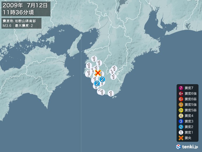 地震情報(2009年07月12日11時36分発生)