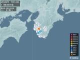 2009年07月12日11時36分頃発生した地震
