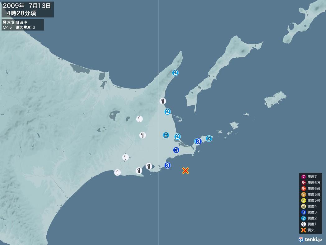 地震情報 2009年07月13日 04時28分頃発生 最大震度:3 震源地:釧路沖(拡大画像)
