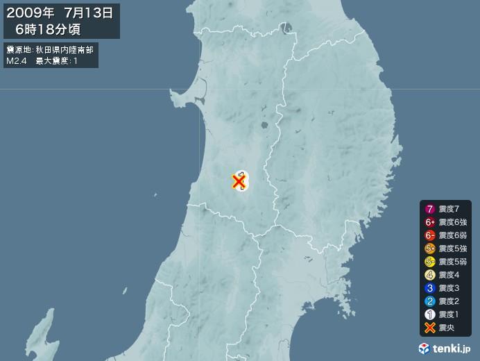 地震情報(2009年07月13日06時18分発生)