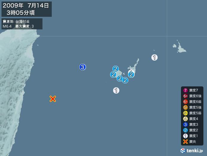 地震情報(2009年07月14日03時05分発生)
