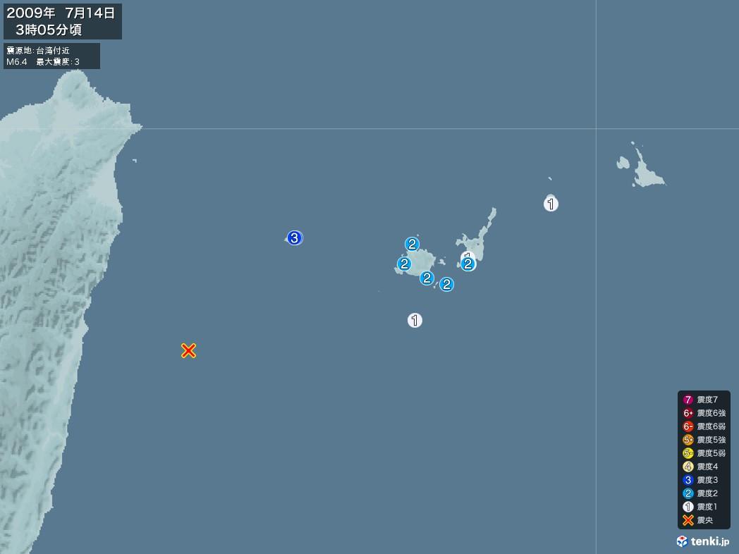 地震情報 2009年07月14日 03時05分頃発生 最大震度:3 震源地:台湾付近(拡大画像)
