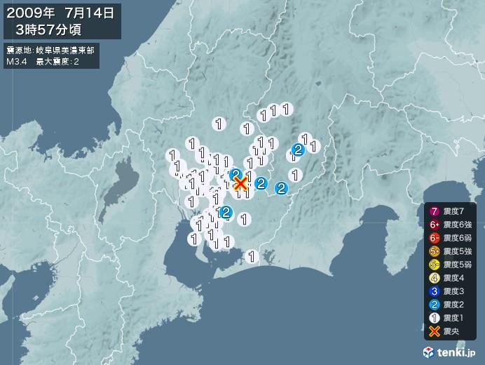 地震情報(2009年07月14日03時57分発生)