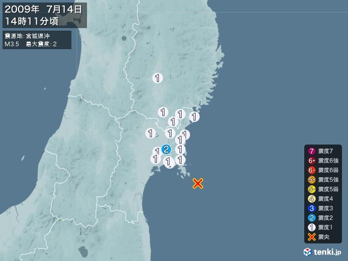 地震情報(2009年07月14日14時11分発生)