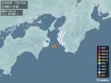 2009年07月15日22時01分頃発生した地震