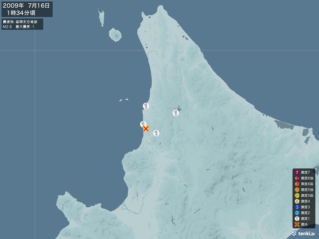 地震情報 2009年07月16日 01時34分頃発生 最大震度:1 震源地:留萌支庁南部(拡大画像)