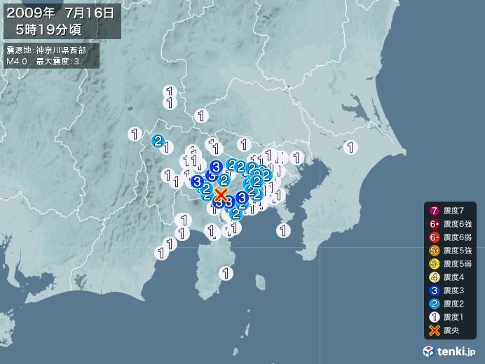 地震情報(2009年07月16日05時19分発生)