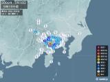 2009年07月16日05時19分頃発生した地震