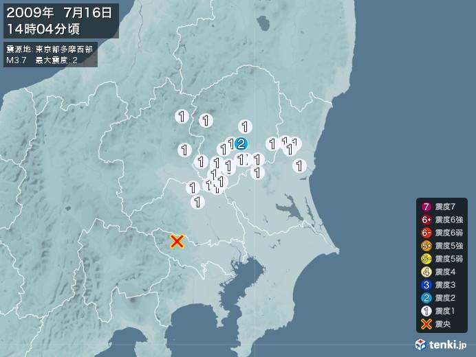 地震情報(2009年07月16日14時04分発生)