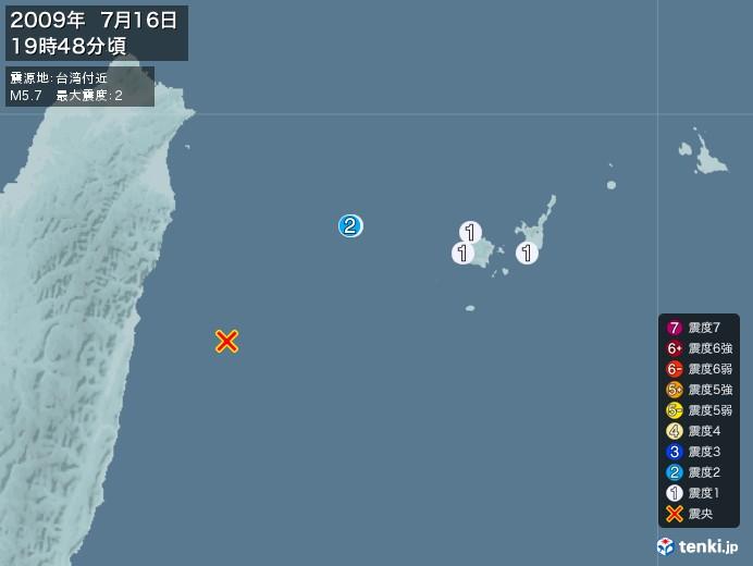 地震情報(2009年07月16日19時48分発生)