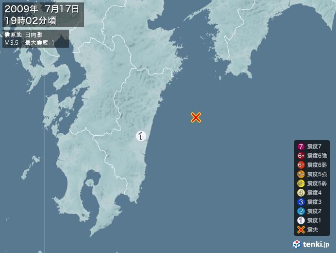 地震情報(2009年07月17日19時02分発生)