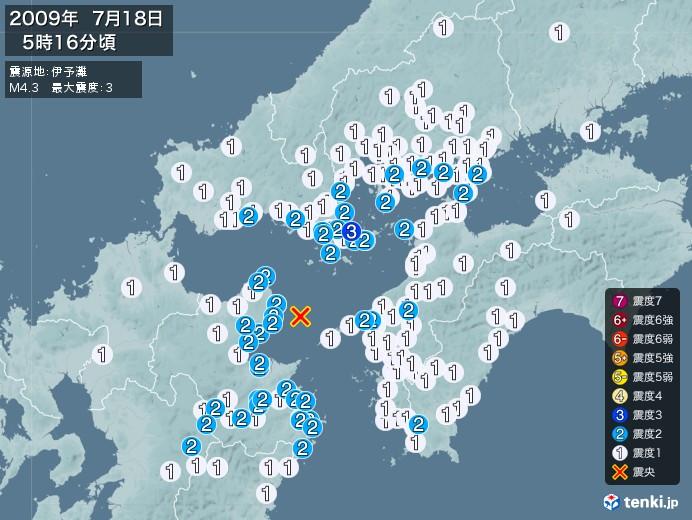 地震情報(2009年07月18日05時16分発生)