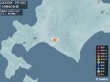 2009年07月19日16時40分頃発生した地震
