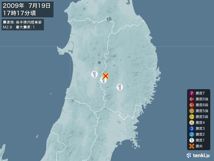 地震情報(2009年07月19日17時17分発生)
