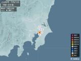 2009年07月21日07時12分頃発生した地震