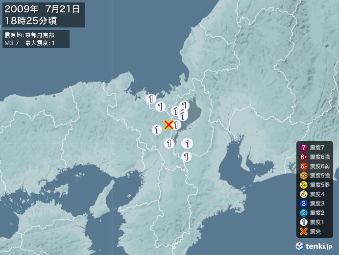 地震情報(2009年07月21日18時25分発生)