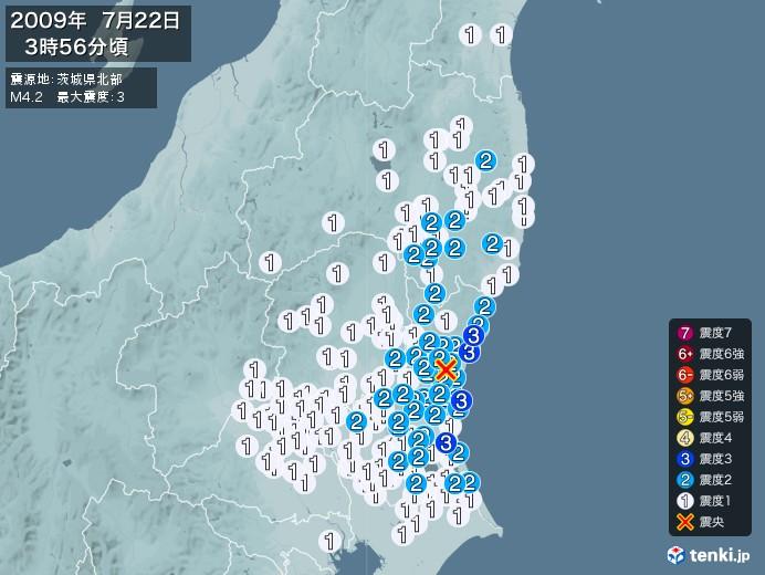 地震情報(2009年07月22日03時56分発生)