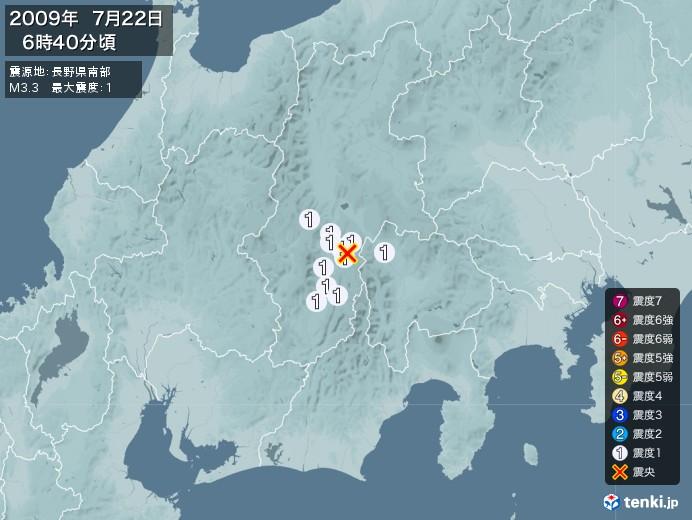 地震情報(2009年07月22日06時40分発生)