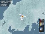 2009年07月22日06時40分頃発生した地震