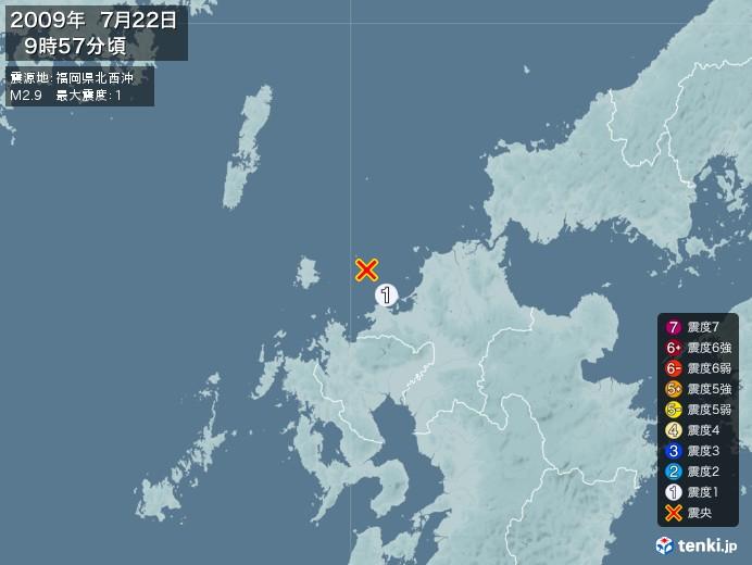地震情報(2009年07月22日09時57分発生)