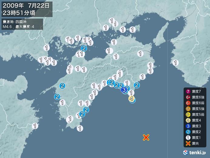 地震情報(2009年07月22日23時51分発生)