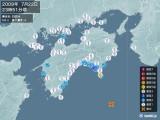 2009年07月22日23時51分頃発生した地震