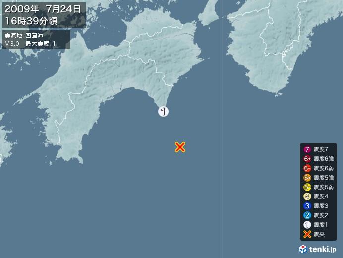 地震情報(2009年07月24日16時39分発生)