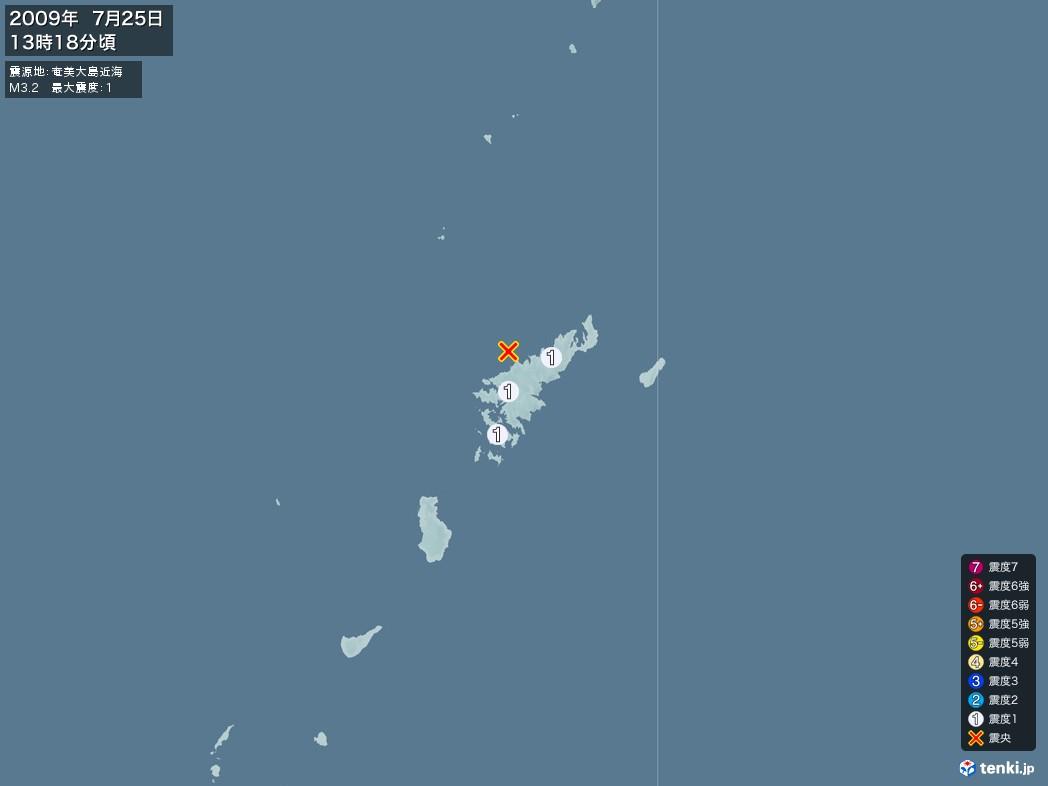 地震情報 2009年07月25日 13時18分頃発生 最大震度:1 震源地:奄美大島近海(拡大画像)