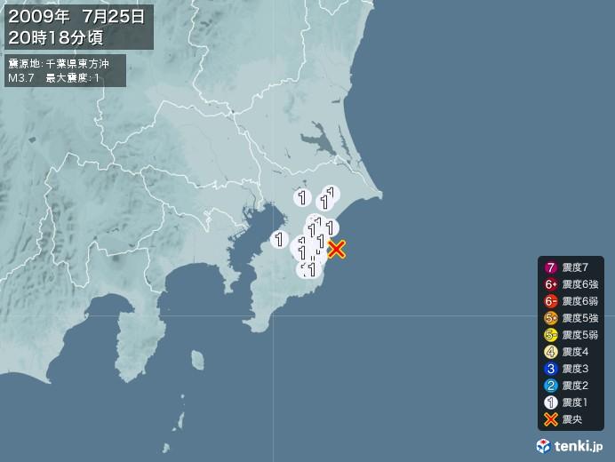 地震情報(2009年07月25日20時18分発生)