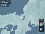 2009年07月27日21時41分頃発生した地震