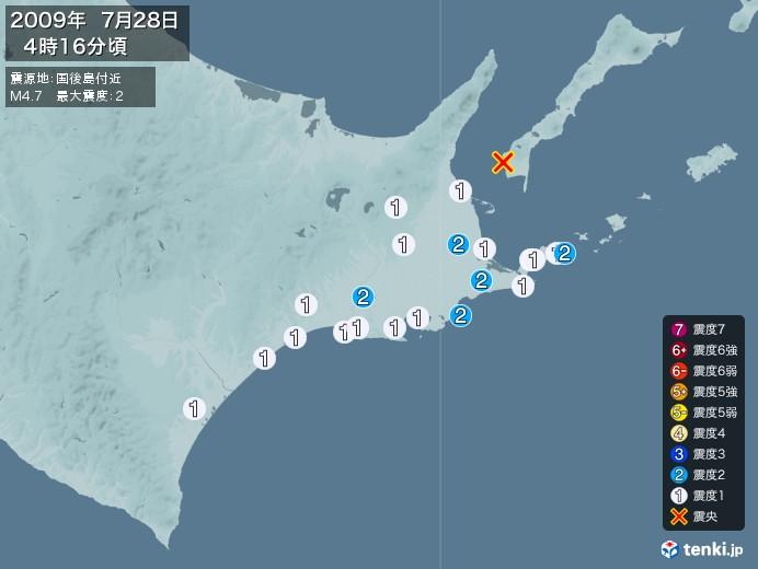 地震情報(2009年07月28日04時16分発生)