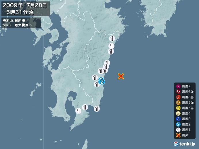 地震情報(2009年07月28日05時31分発生)